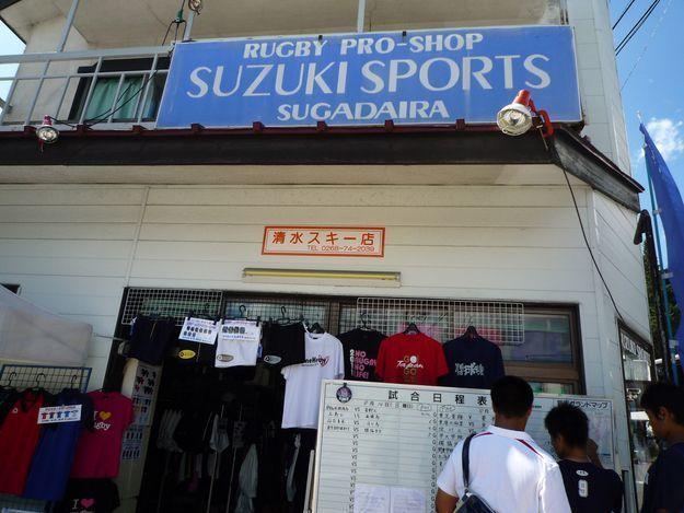 SUZUKIスポーツ.jpg